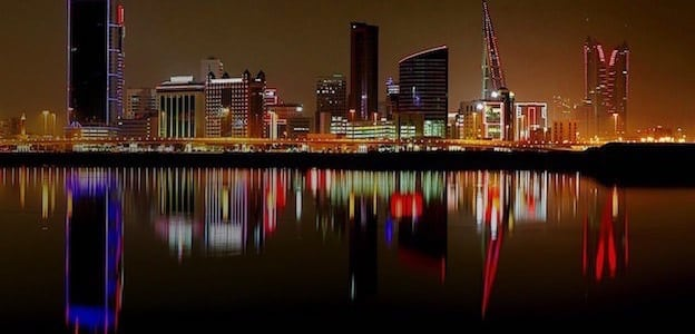 City of Bahrain
