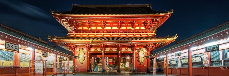 City of Tokyo Haneda