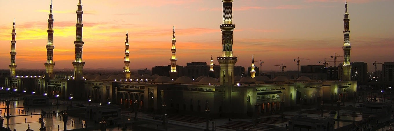 City of Medina (Madinah)